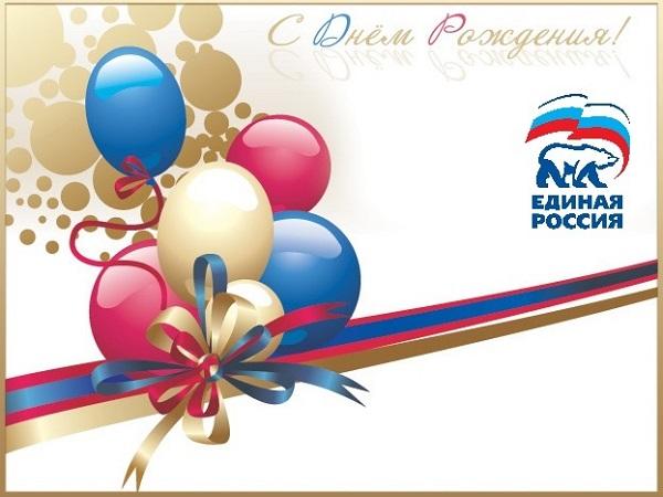 Макеты открыток с днём рождения